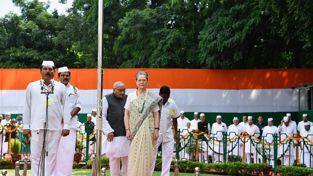 Sonia Gandhi greets country on Independence Day, says India at 73 has no place for bigotry, sectarianism
