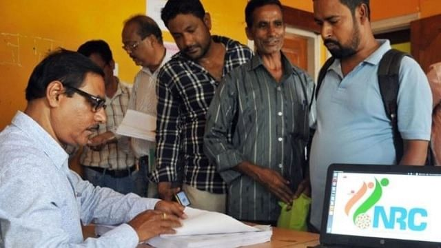 Assam NRC: Here's how to check your name in the list