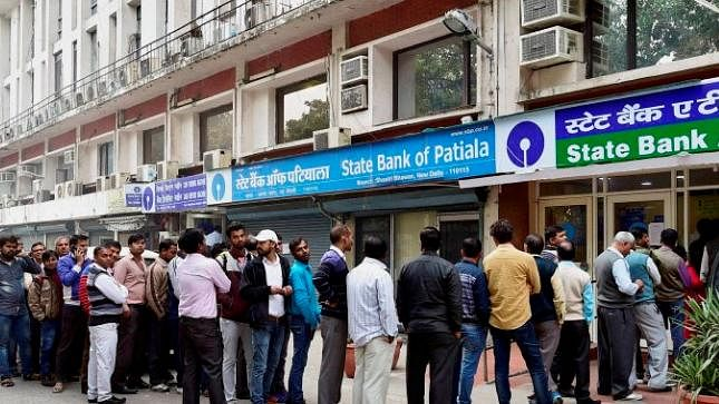 Bank officers body asks govt to put banks merger on hold
