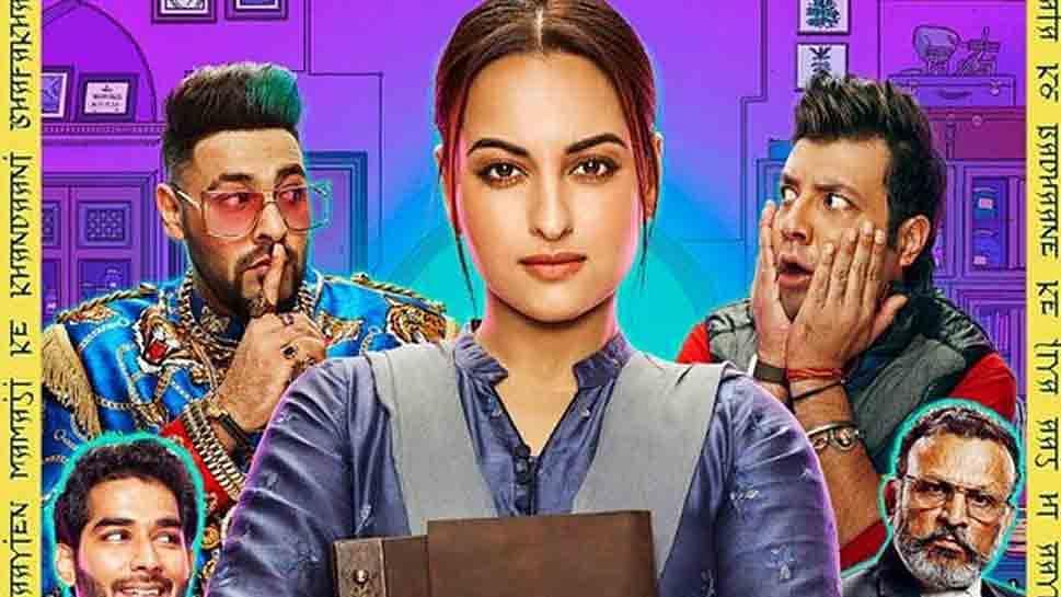 Khandaani Shafakhana review: Average film on a brilliant idea