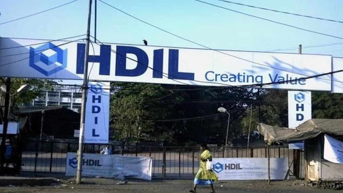 Economy in crisis: Housing giant HDIL sinks, insolvency proceeding begins
