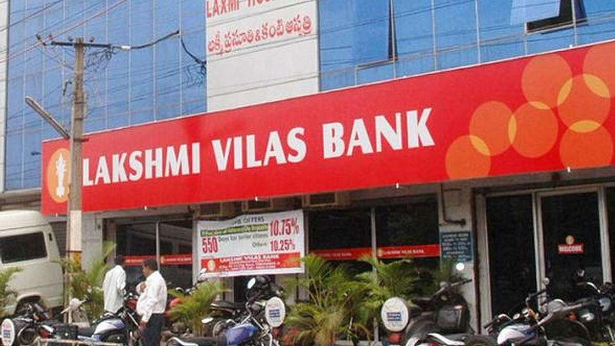 'Amalgamation of Lakshmi Vilas Bank with DBS Bank India is a fishy scheme'
