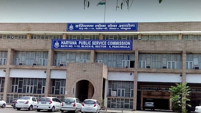Haryana govt using state public service commission as its fiefdom: Congress