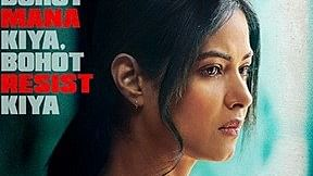 Section 375 gets a U/A certificate after chopping of rape scene