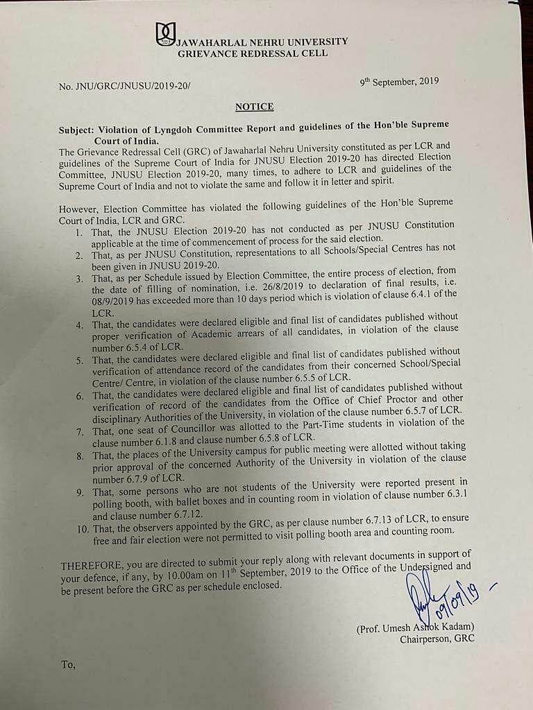 JNUSU polls: Admin cries foul, issues notice to EC; bid to delegitimize poll process, says ex-prez Balaji