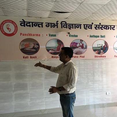RSS campaign