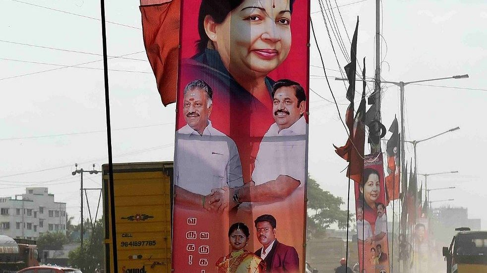 "AIADMK's illegal banner falls on woman, gets run over by tanker; Madras HC says ""lost faith in government"""