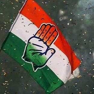 Indian National Congress flag