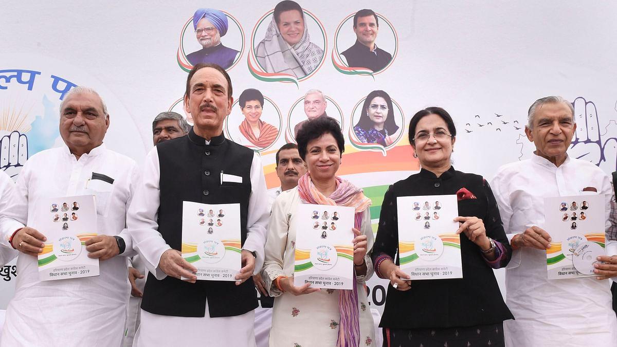 Haryana polls: Congress promises 33% quota for women in govt jobs