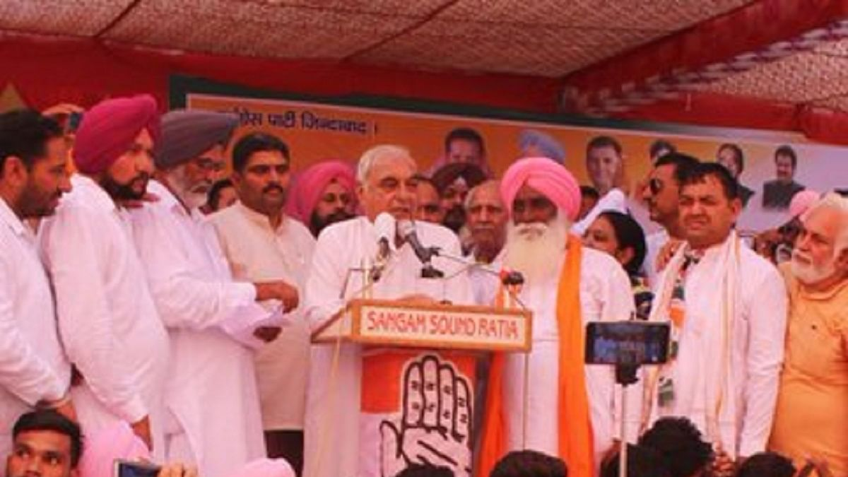 Bhupinder Singh Hooda (Photo courtesy:Twitter)