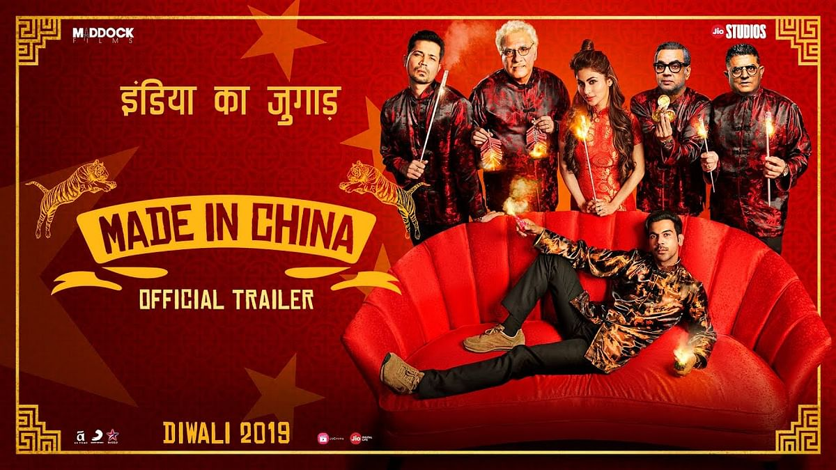 'Made In China' is Rajkummar Rao's finest performance (and that's saying a lot)
