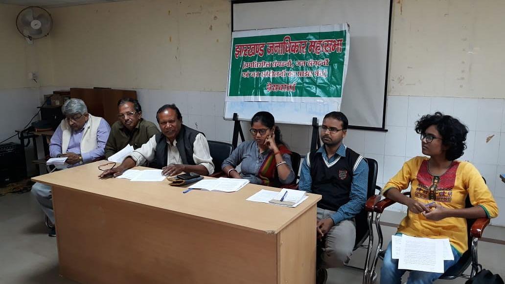 Jharkhand Janadhikar Mahasabha slams BJP for misrule and violation of Constitutional values