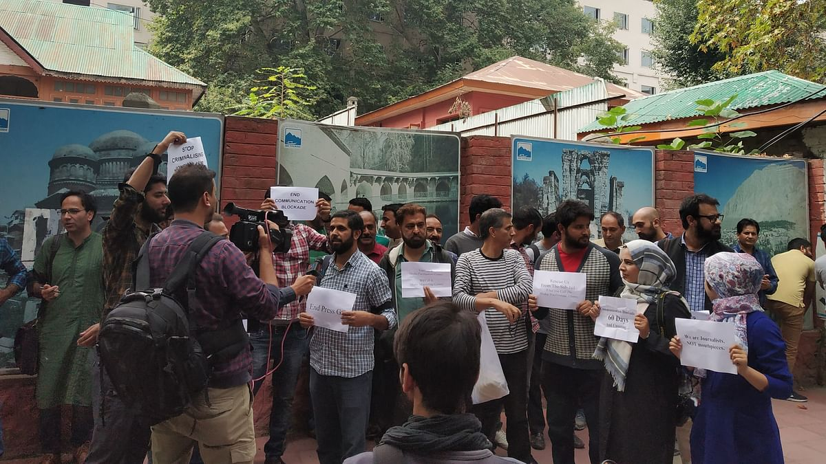 Journalists protesting against communication blackout in Srinagar
