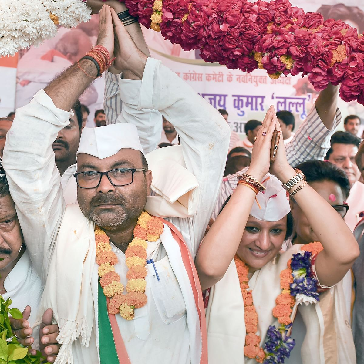 UP Congress president Ajay Kumar Lallu (PTI Photo)
