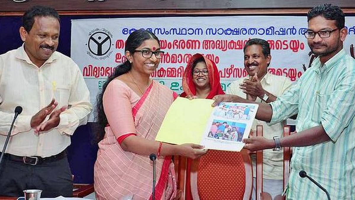 Complete literacy for Wayanad's Adivasis: Kerala govt aims at 90% literacy for Adivasis in 6 months