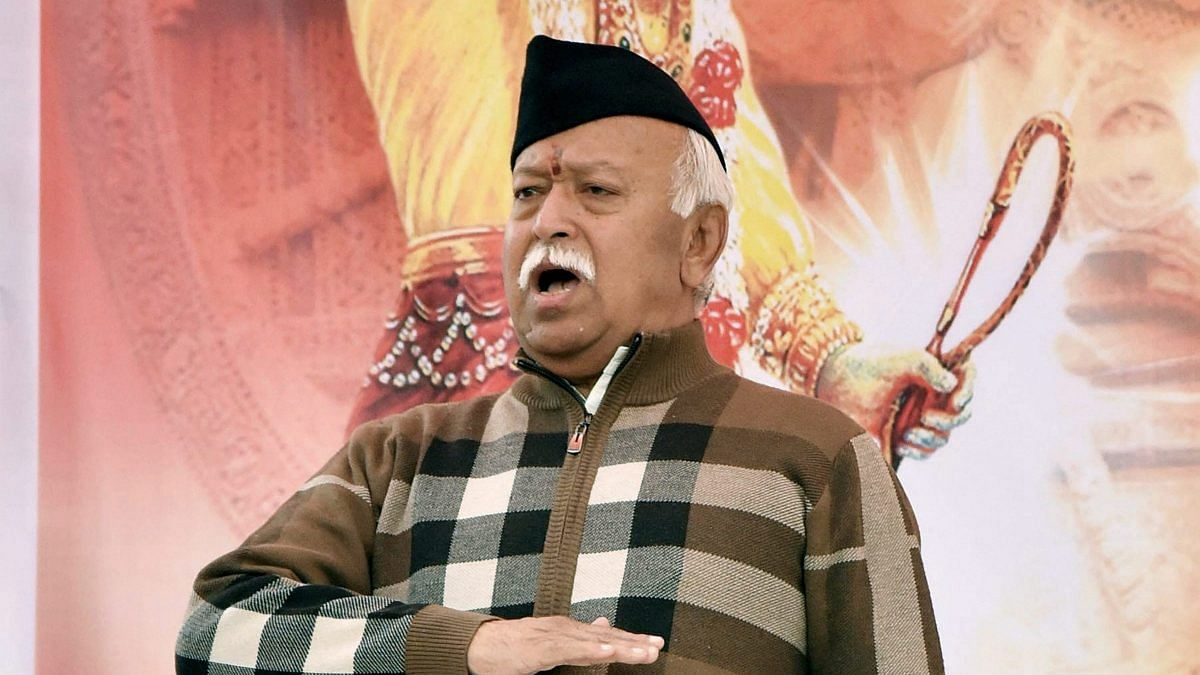 Why is Mohan Bhagwat Paying so much attention to Madhya Pradesh? Decoding  his message of harmony to youth
