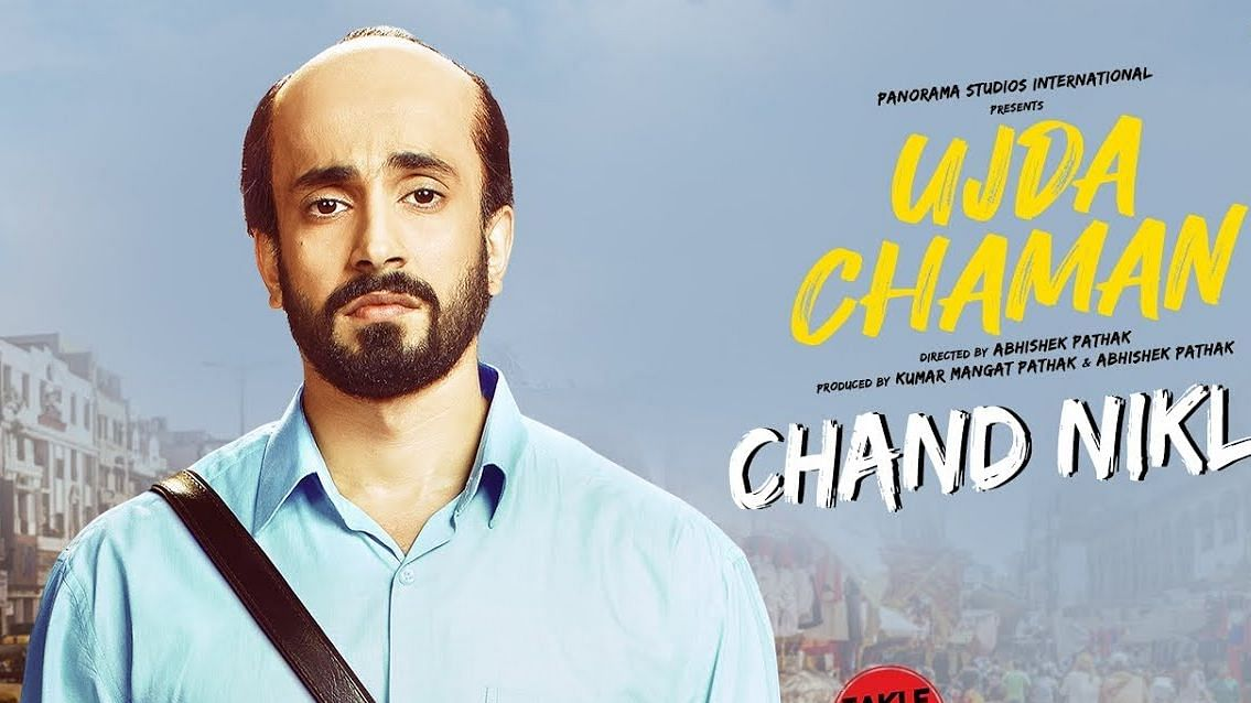 'Ujda Chaman' is an incisive satire on body shaming