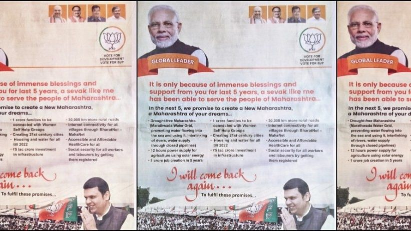 Political ads on day of voting; BJP yet to give nod on amending RPA, Section 126