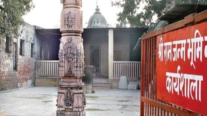 Ayodhya Mandir Trust: Split wide open among different mahants, Akharas