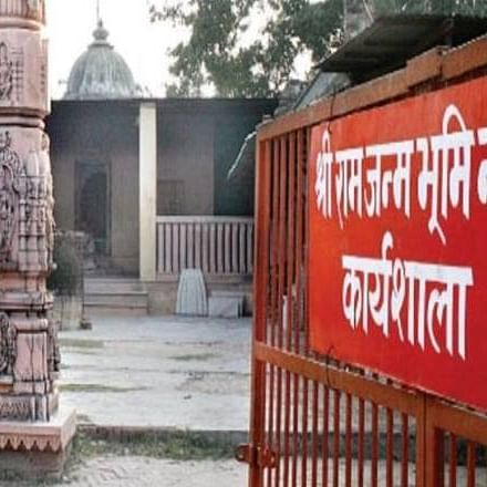 The Supreme Court has directed the central government to form a Trust that would be entrusted with the construction of Ram Mandir in Ayodhya (PTI photo)