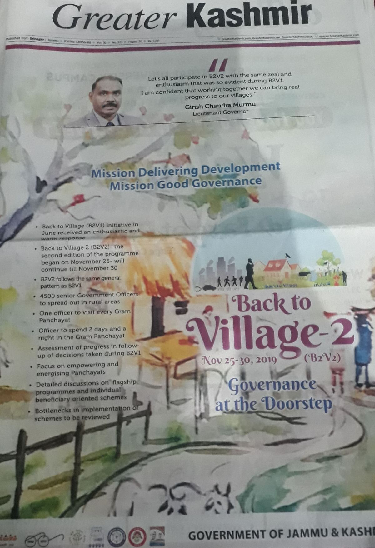 Second edition of J&K government's 'Back to Village' fails to impress the citizenry