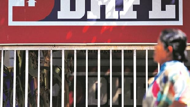 EPF in DHFL soup: UP govt says it will safeguard employees' interests