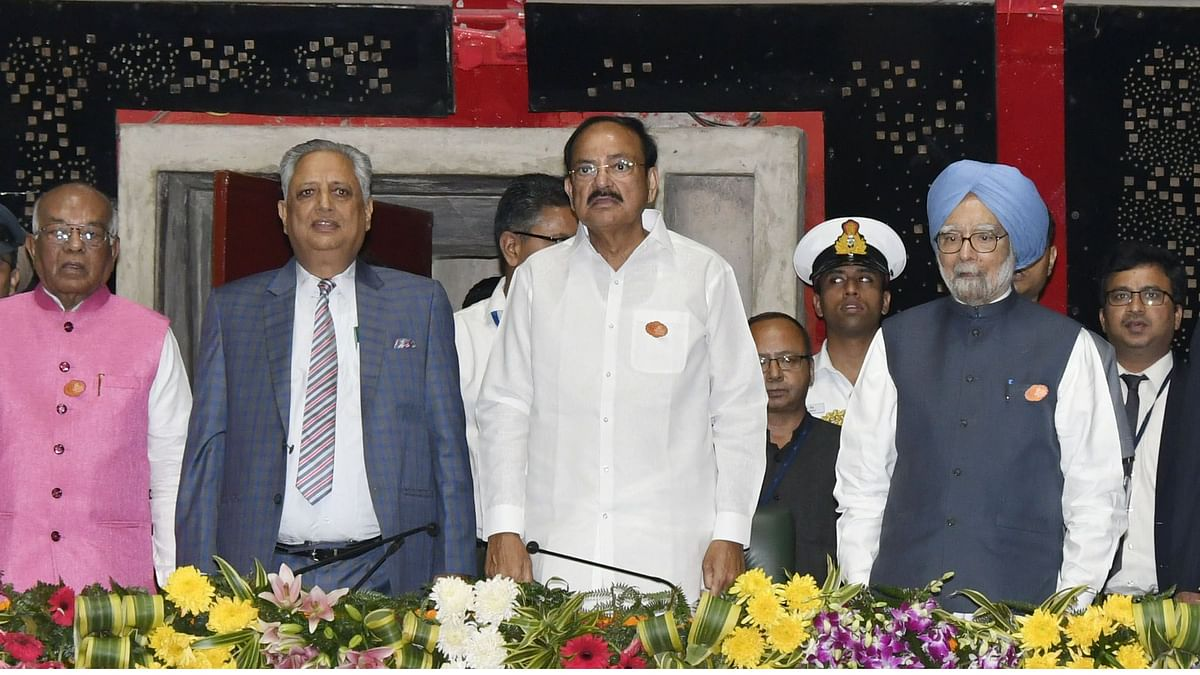 Vice Prez, CM, former PM pay tribute to Guru Nanak at spl Punjab Assembly session