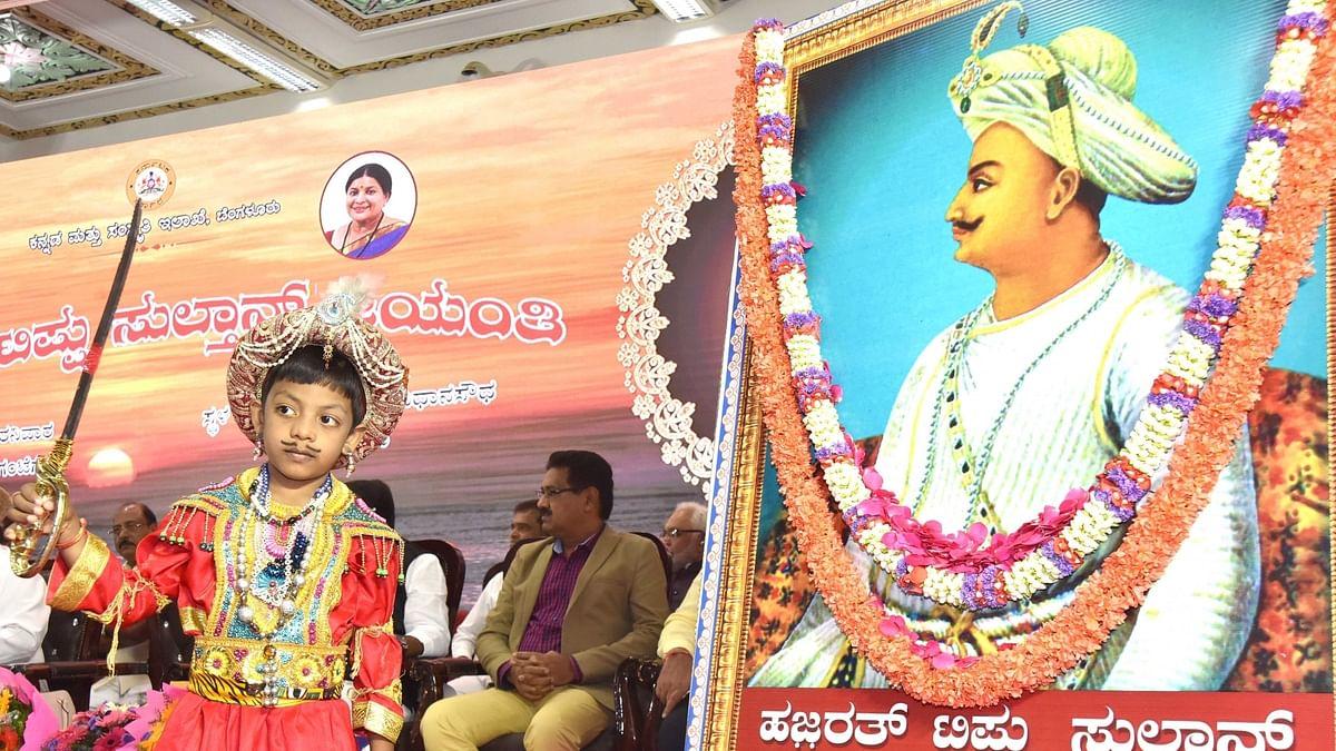 Karnataka: Setback to BJP govt, HC asks state to reconsider ban on Tipu festival