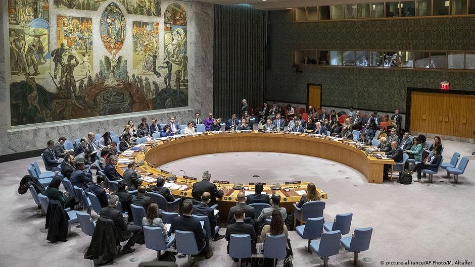 UN Security Council (File photo)