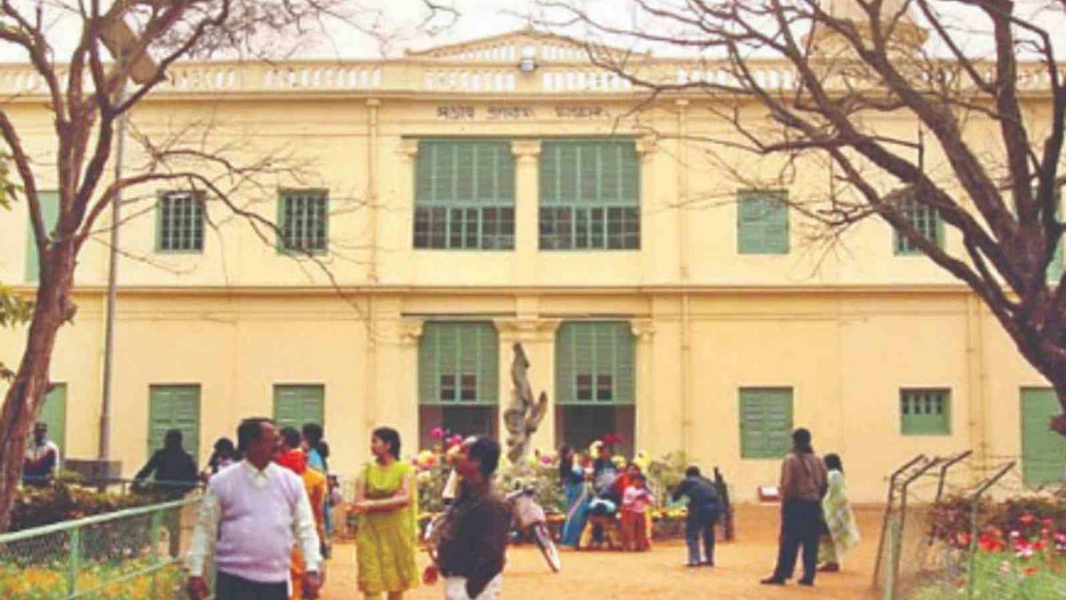 Visva-Bharati University