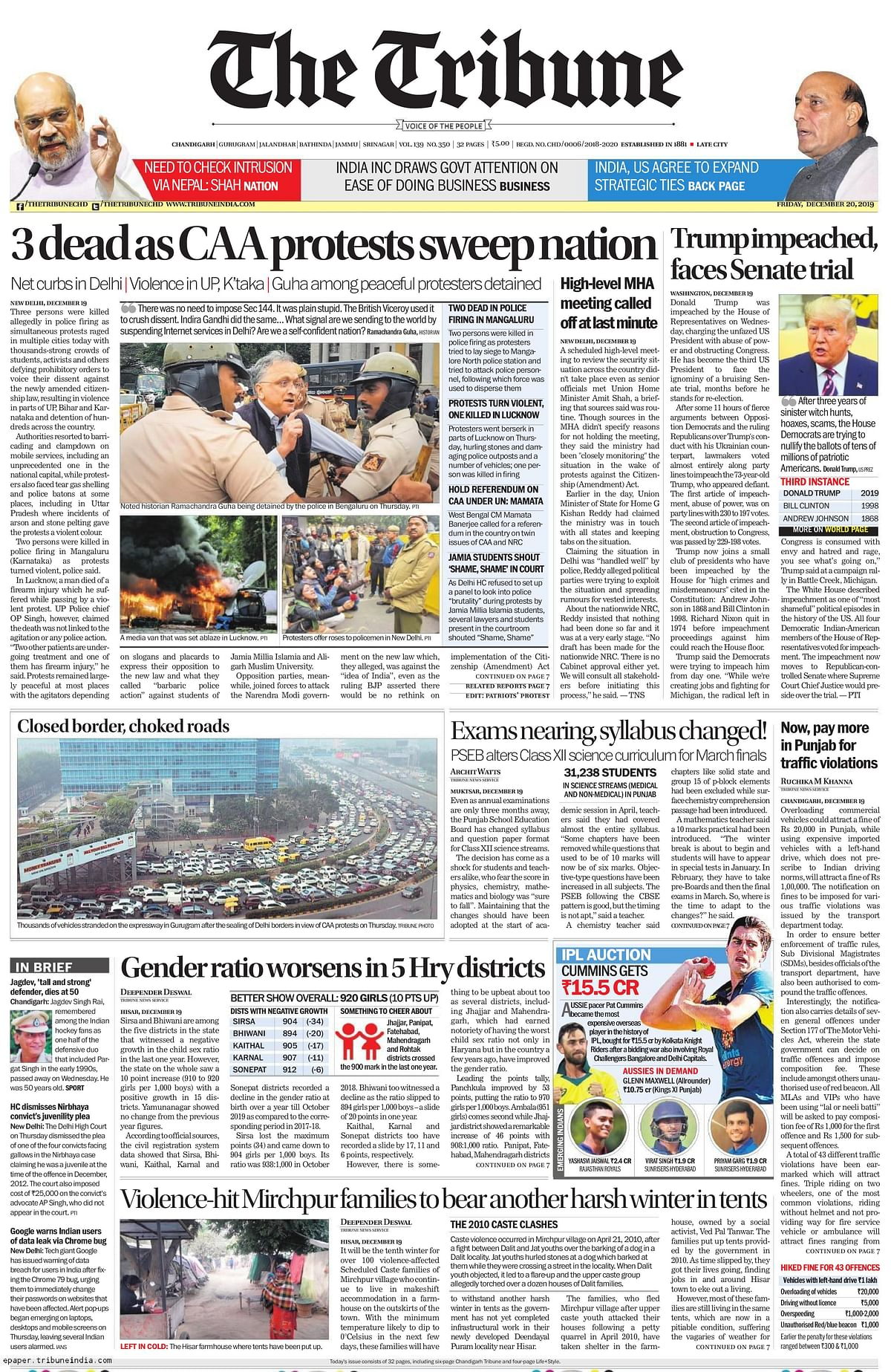 Front Pages This Morning - December 20, 2019
