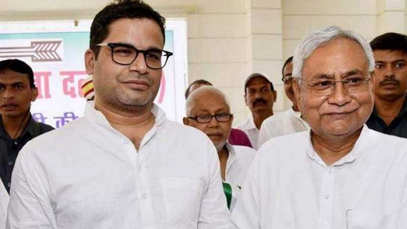 Prashant Kishor (left) with CM Nitish Kumar (file photo)