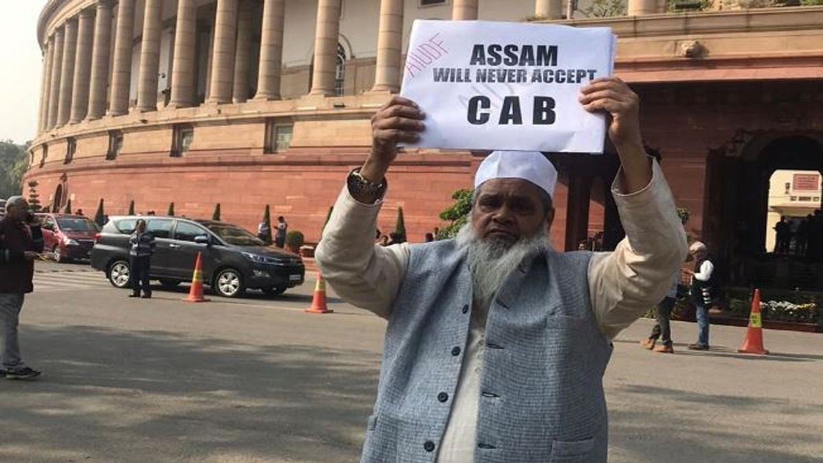 Protests over Citizenship Amendment Bill in Delhi, elsewhere in country