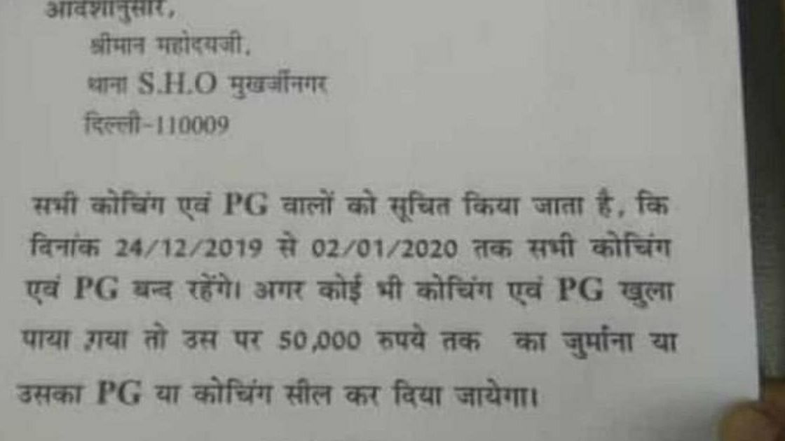 After Delhi police denial, Students, PG owners confirm police asked  to close PGs and coaching centres