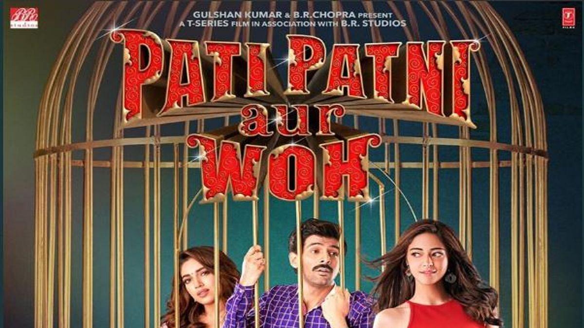 B R Chopra would LOL at 'Pati Patni Woh'