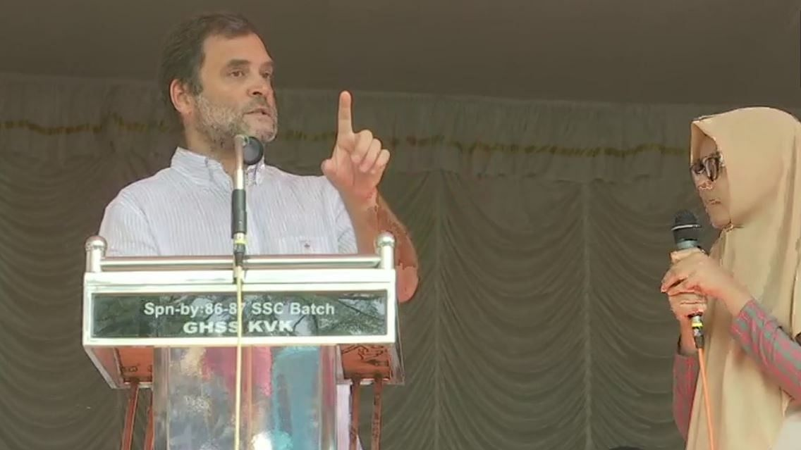 Rahul Gandhi at a school in Malappuram, Kerala: Hatred & anger are biggest destroyers of scientific nature, heart of scientific nature is curiosity&question.