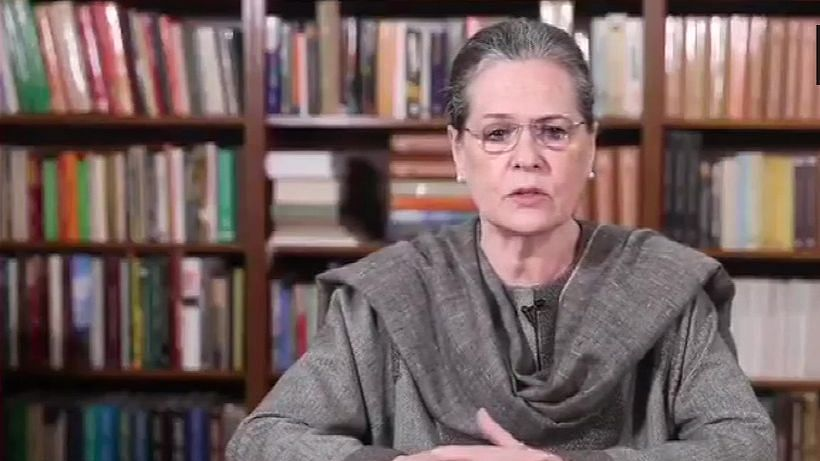Congress President Sonia Gandhi: BJP govt  shown utter disregard for people's voice, unacceptable in democracy