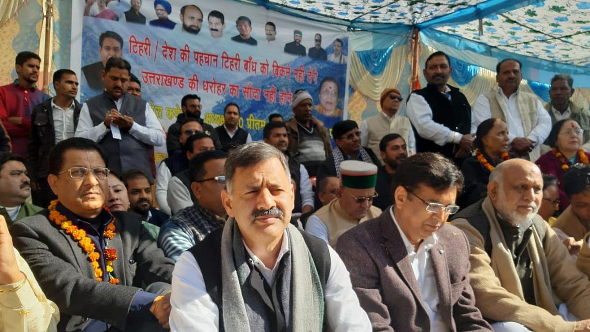 Uttarakhand Congress staging a dharna