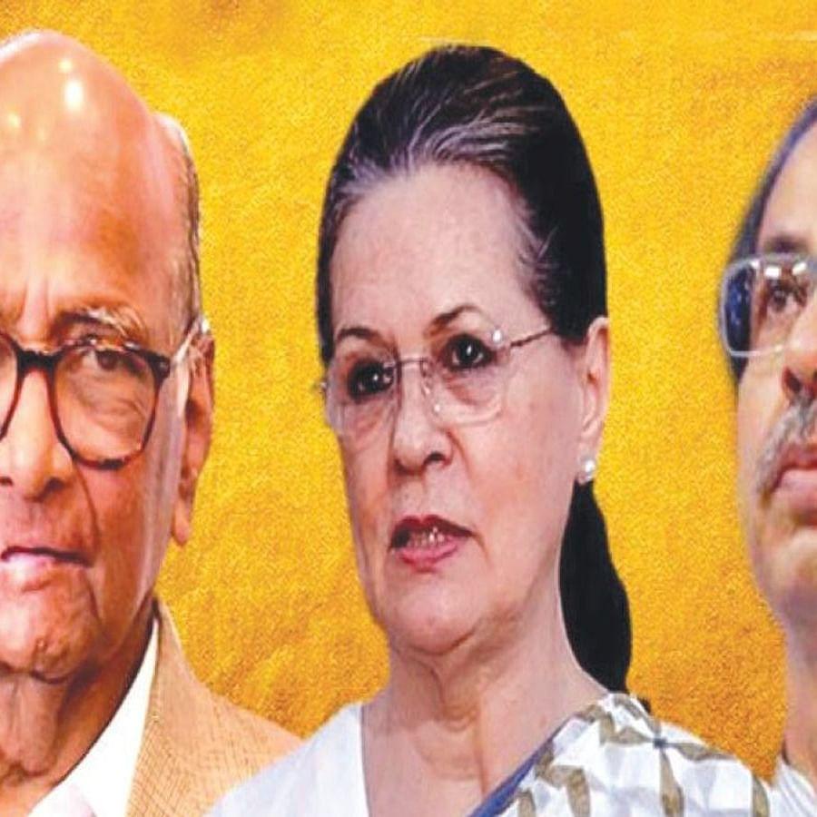 Maharashtra: When politics is game theory
