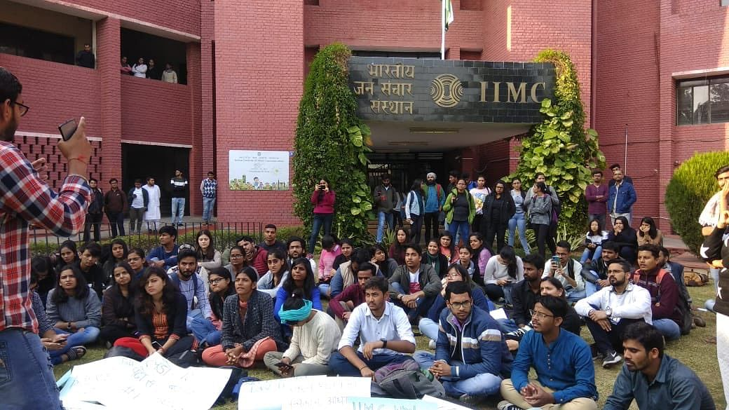 IIMC students protesting against the fee hike (Photo courtesy: Twitter)