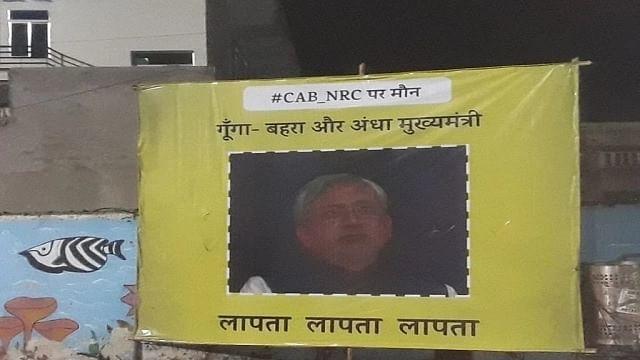Posters put up across Patna mocking Nitish Kumar's 'silence' over CAA, NRC
