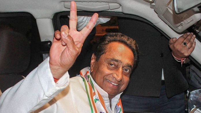 Kamal Nath promises to transform MP in four years