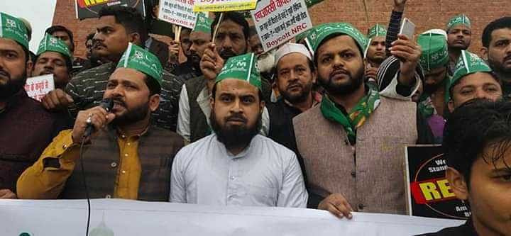BJP's lie exposed; No, anti-CAA protesters did not chant 'Pakistan zindabad' in Lucknow rally