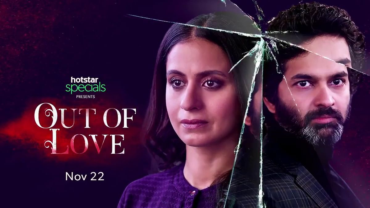 Out of Love fails to recreate the original's magic