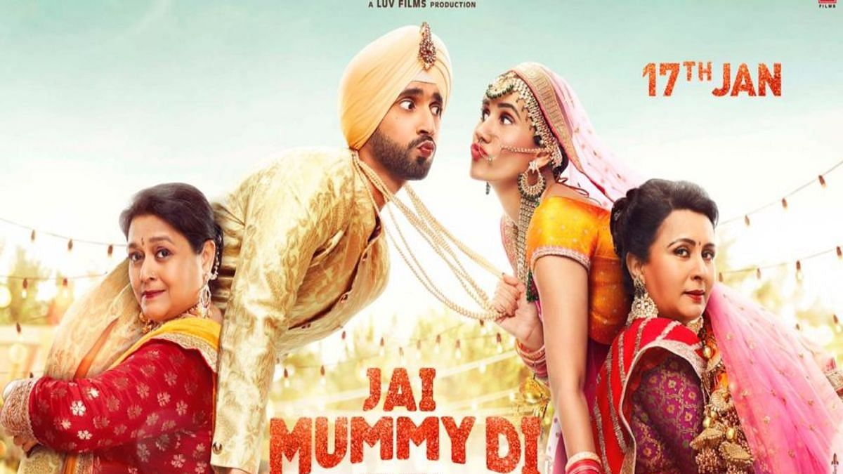 'Jai Mummy Di' looks like an outlaw comedy about in-laws