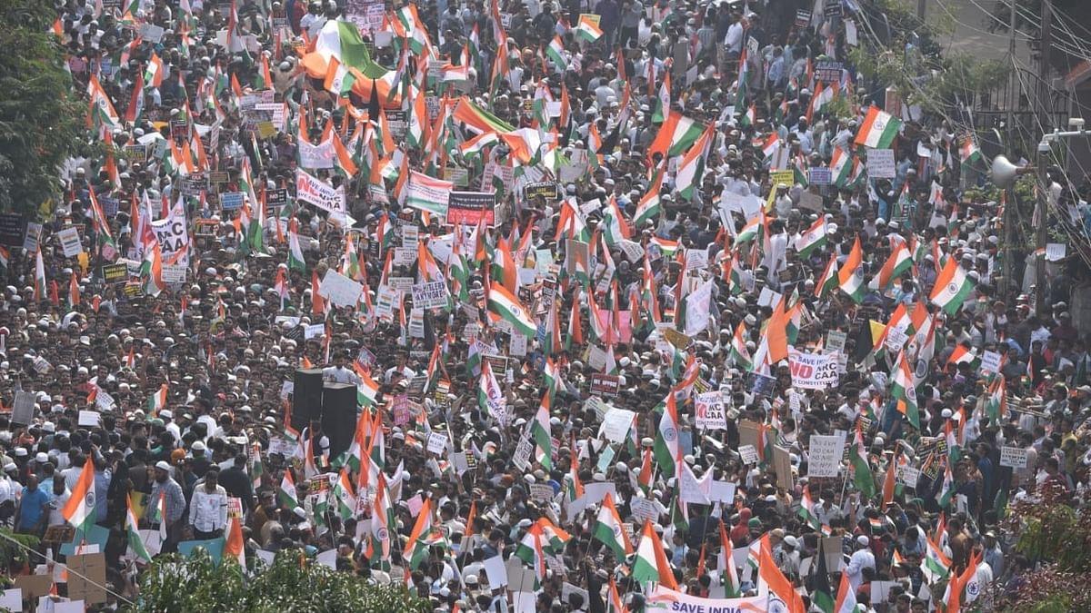 anti-CAA demonstration  (File Photo-IANS)