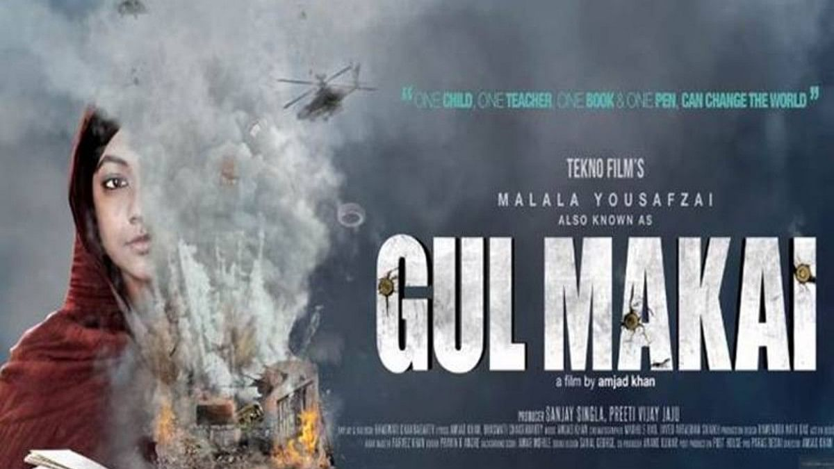 'Gul Makai', Malala Yousafzai's song  of life & death