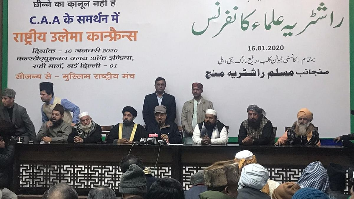RSS effort to reach out to Muslim clerics on CAA turns out to be damp squib