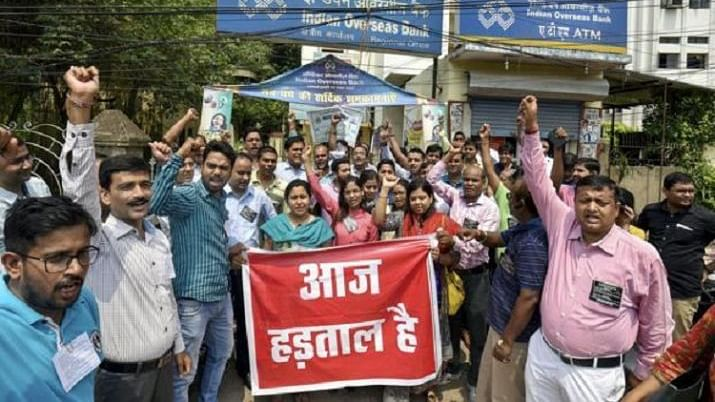 Trade unions' strike: Banking, transport services may be hit
