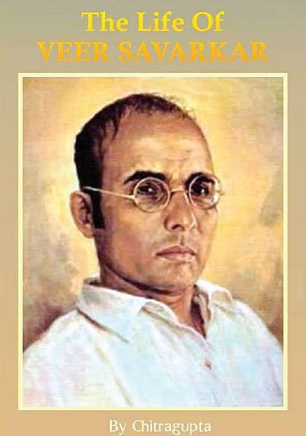 Chitragupta  was the pseudonym used by Savarkar himself to write his own biography.